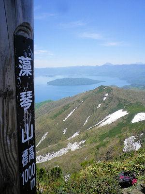 0609_藻琴山頂上.jpg