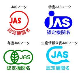 JASmark for top.jpg