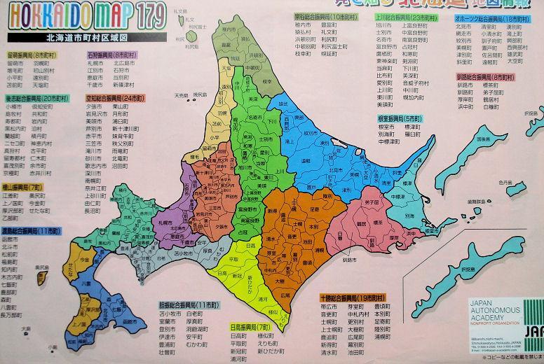 0722_北海道地図.jpg