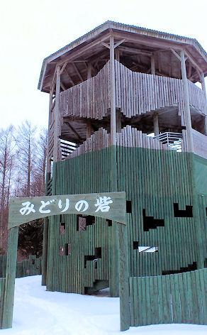 0101_みどりの砦.jpg