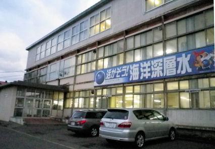 1026_岩内町役場.jpg