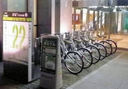 1026_22)札幌パークホテル.jpg