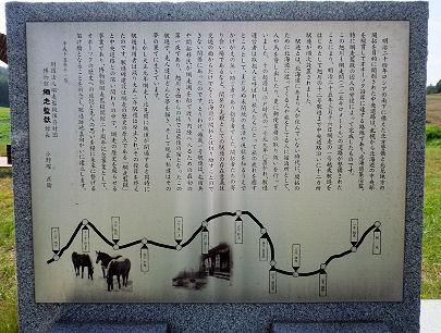 0902_中央道路.jpg