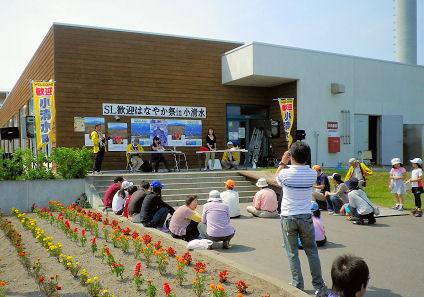 0701_小清水はなやか祭.jpg