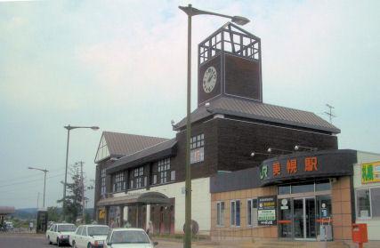 P14美幌駅.JPG