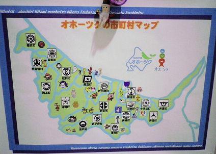 市町村マップ.jpg