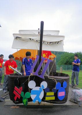 0714_ディズニー船.jpg