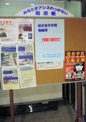 1010_みなとオアシス稚内.jpg