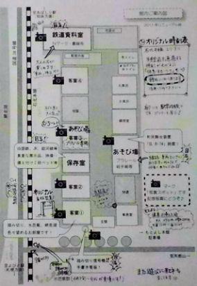 0616_館内案内図.jpg
