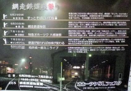 1010_仁宇布(ニウプ)駅逓跡.jpg
