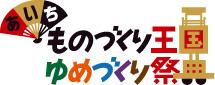 1010_えさしマップ.jpg