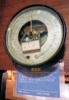 1009_気圧計.jpg