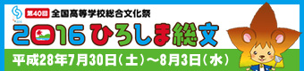 1010_中頓別バスターミナル.jpg