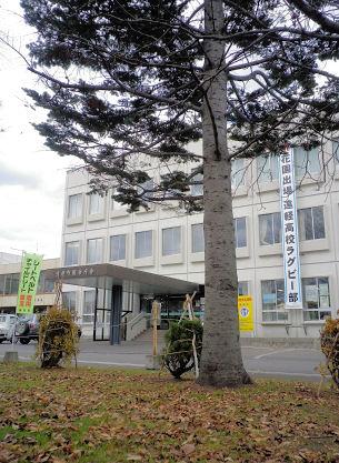 1109_遠軽町役場.jpg