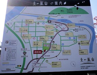 1009_北の嵐山(陶芸の里).jpg