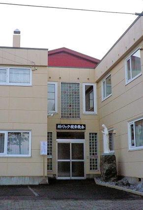071120_紋別市役所.jpg