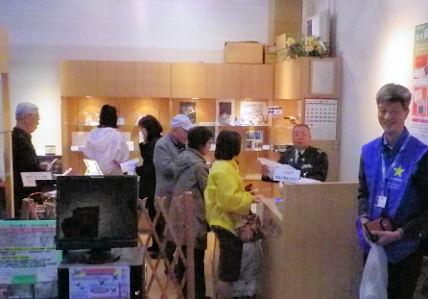 1021_北鎮館売店.jpg