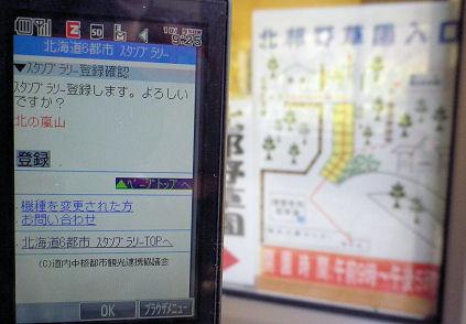 1009_北の嵐山.jpg