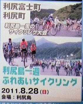 1010_金八トンネル.jpg