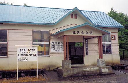 1010_枝幸厳島神社.jpg