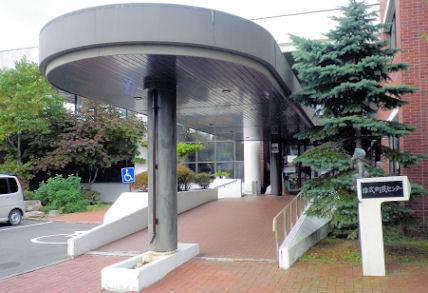 1010_雄武町民センター.jpg