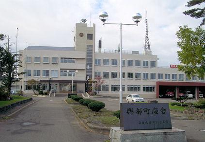 071010_興部町役場.jpg