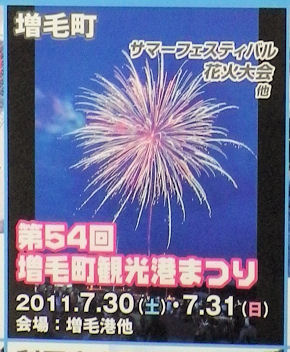 0703_道立北方民族博物館.jpg