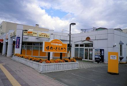 1109_とんかつYOSHIKAWA.jpg