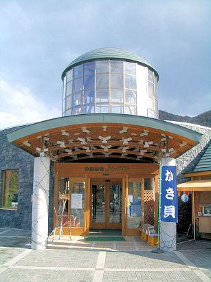 071031_道の駅サロマ湖.jpg