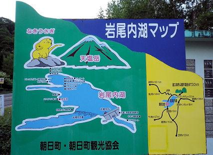 0709_計呂地交通公園.jpg