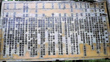 0709_西興部村長ラーメン.jpg