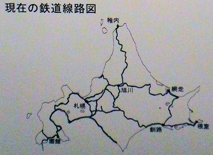 0928_いまの鉄道網.jpg
