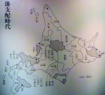 1009_江戸時代後期.jpg