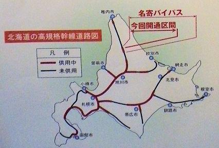0817_高速道路.jpg