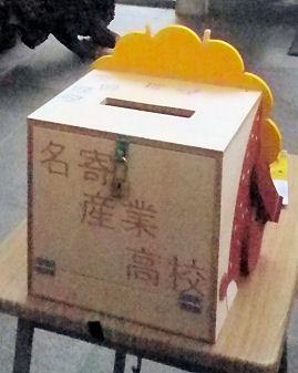 0823_ひまわりスタンプ箱.jpg