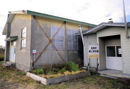 1017_釧路町郷土資料館外観.jpg