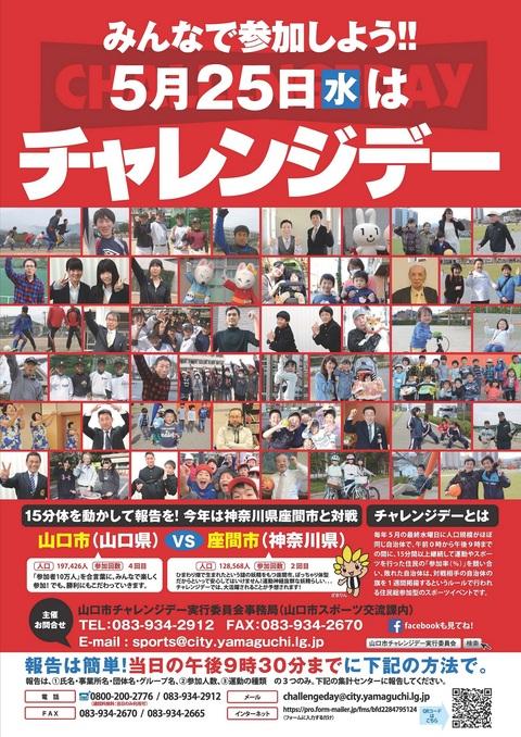 1017_釧路公立大学.jpg