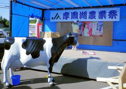 0828_JA摩周湖農業祭.jpg