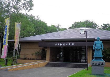 0726_川湯相撲記念館.jpg