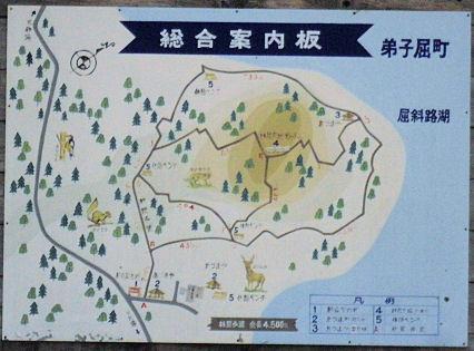 0726_仁伏遊歩道.jpg