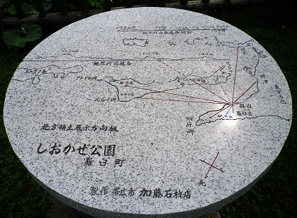 0911_しおかぜ公園.jpg