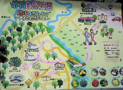 0911_ポー川自然公園.jpg