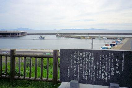 0911_羅臼港.jpg
