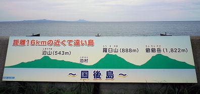 0911_国後島2.jpg