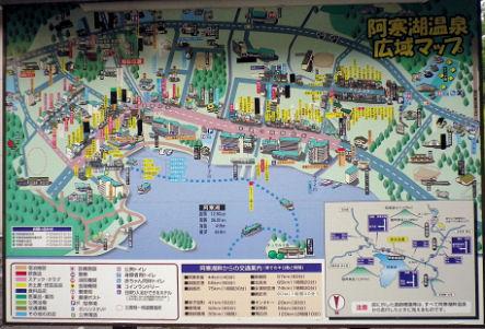0726_阿寒湖畔全図.jpg