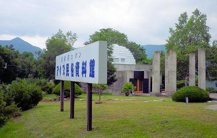 0726_屈斜路アイヌ民俗資料館.jpg