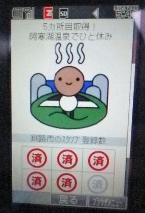 0930_フィッシャーマンMoo2.jpg