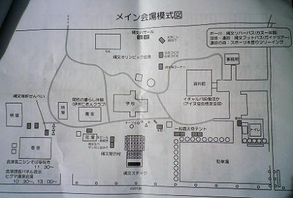 0911_ポー川開拓の村見取図.jpg