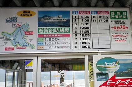 0726_阿寒湖畔遊覧船.jpg