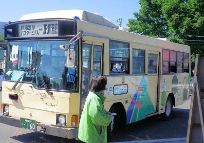 0828_川湯温泉バス.jpg